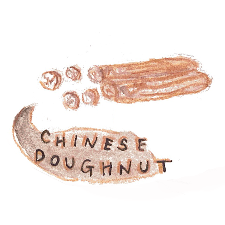 An illustration of a Chinese doughnut.